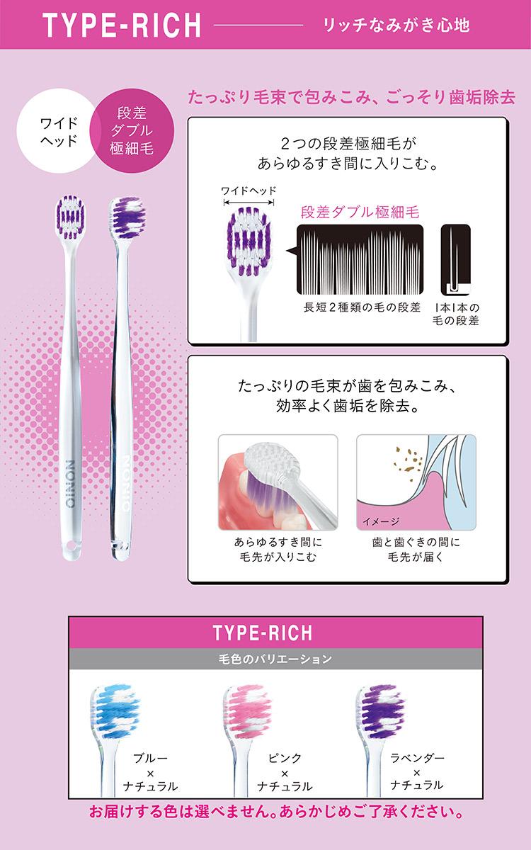 歯ブラシ ノニオ ライオンから新発売されたノニオ(NONIO)という歯磨き粉を実際に使ってレビュー