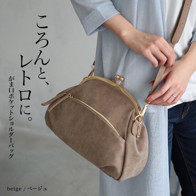 5de55d1029ee 楽天市場】バッグ ころんとクラシカルなデザインで、上品&レトロに ...