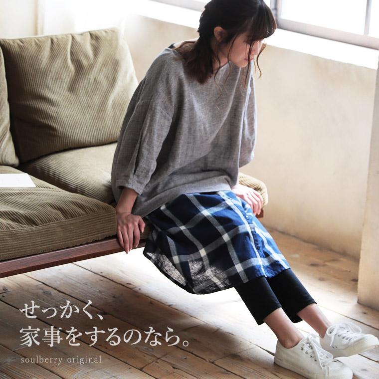 (母の日企画)レギンス付き多機能ポケット付きスカート