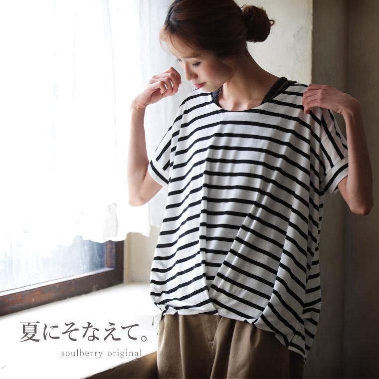 裾クロスタックTシャツ