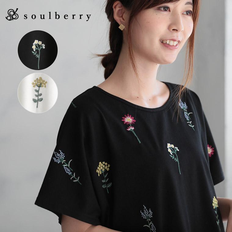 花柄総刺繍ドルマンTシャツ