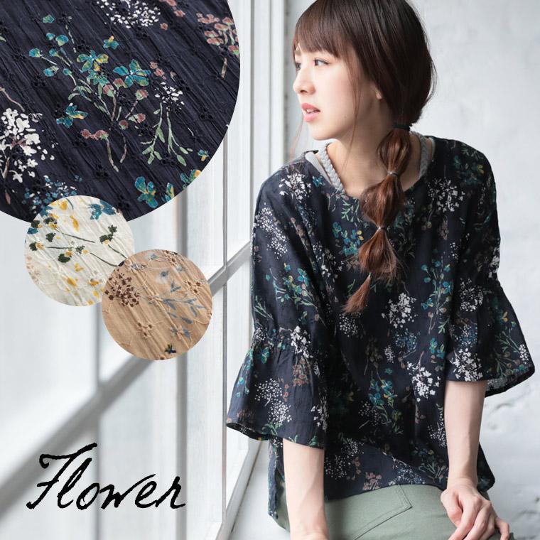 刺繍花柄プリントフレア袖プルオーバー