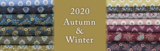 2020AW生地