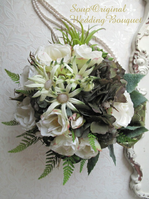 Artificial flower soup rakuten global market english rose and round bouquet of rose edelweiss and succulent mightylinksfo