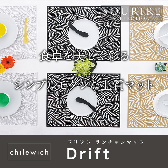 chilewich/drift