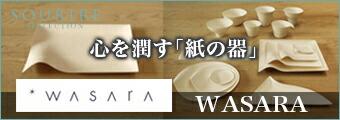 wasara