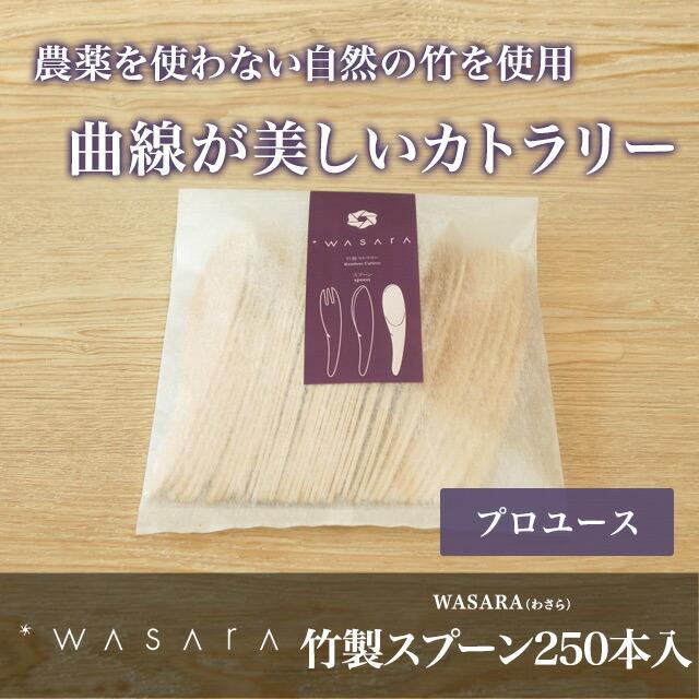 プロユース 竹製フォーク50本入り
