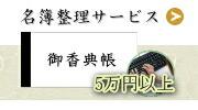 五万円以上