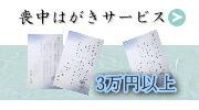 三万円以上