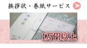 一万円以上