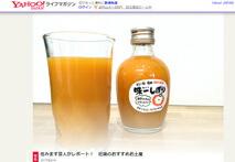 Yahoo!ライフマガジン近畿おすすめ土産特集