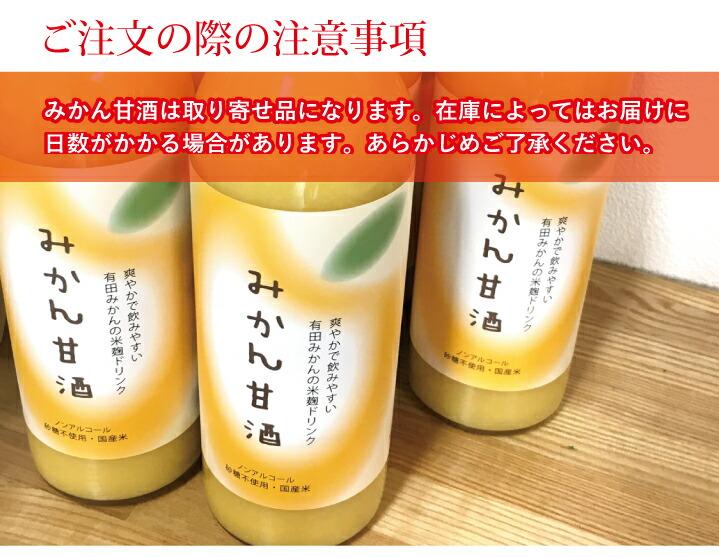 梅酒レシピ2