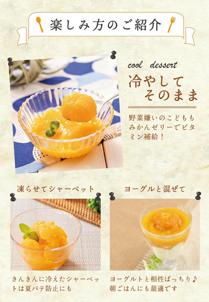 いろいろアレンジ