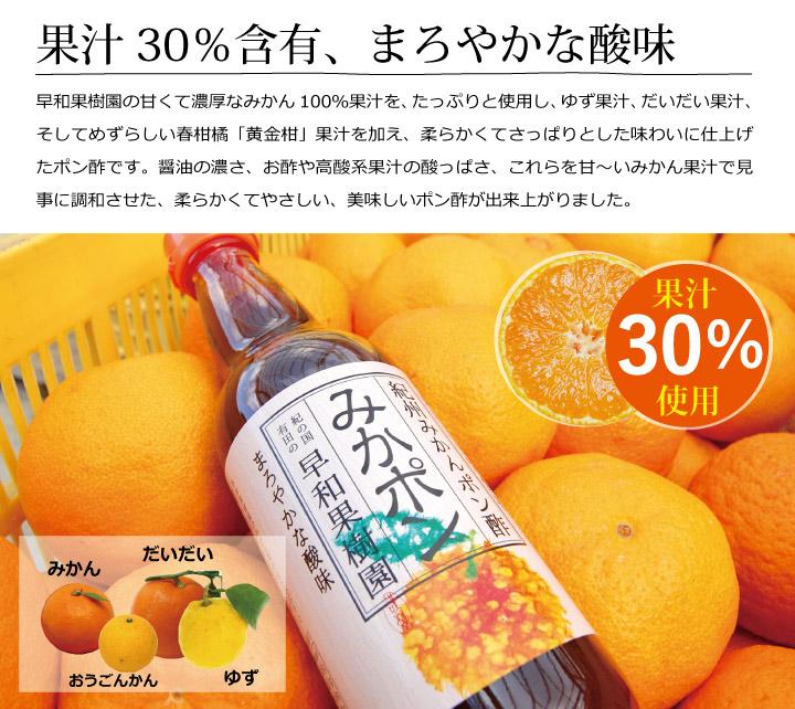 果汁30%