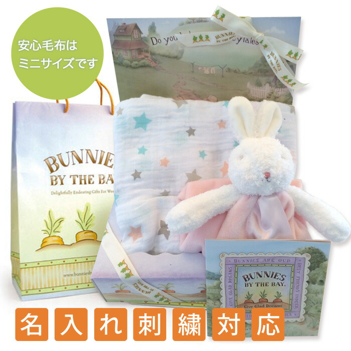3ad6a8b877794 楽天市場 Bunnies By The Bay バニーズバイザベイCamp Cricket Camp Out ...