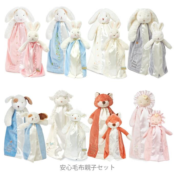 赤ちゃんの安心毛布親子セットへのリンクバナー