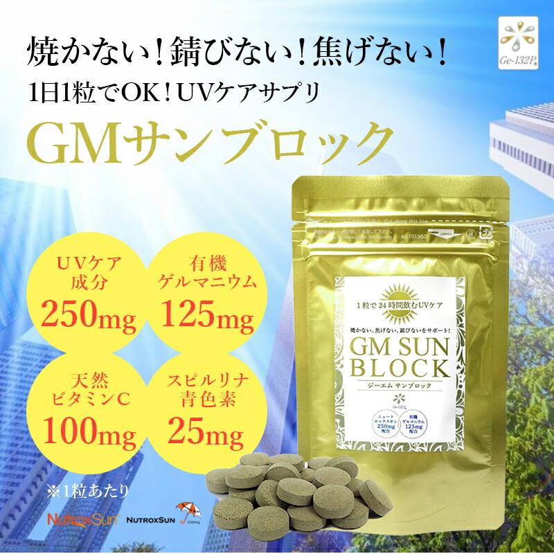 https://image.rakuten.co.jp/sp100/cabinet/3295_page6_01.jpg