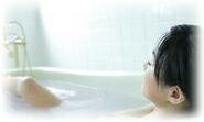 ゲルマニウム温浴