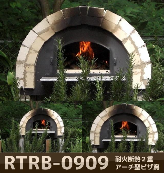 RTRB-0909