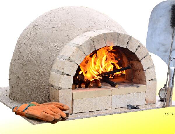 家族で楽しむ手作りピザ窯 C600 ファミリーキット