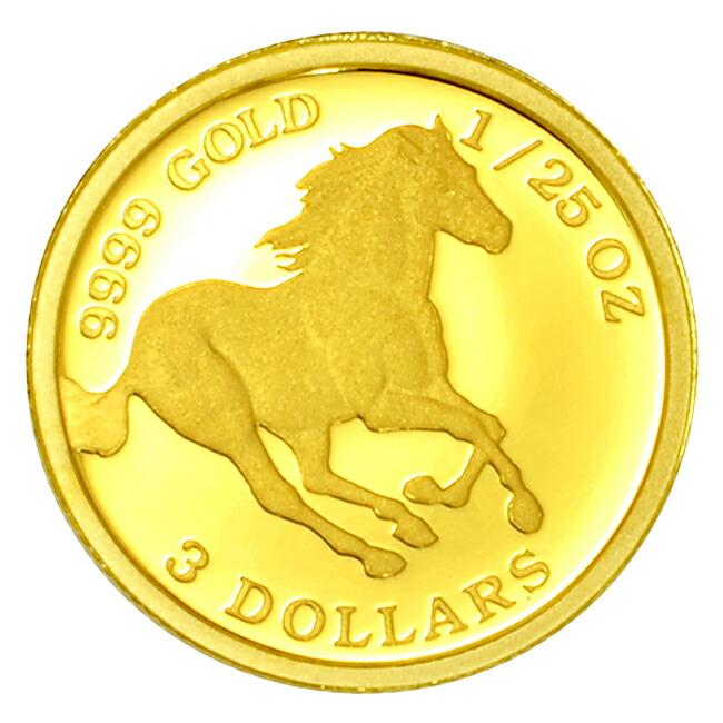 ツバルホース金貨
