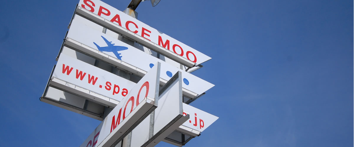 SPACE MOO店舗画像3
