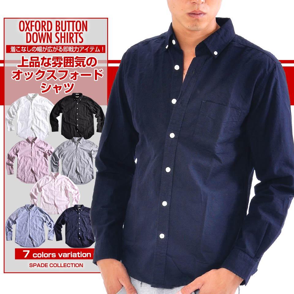 【楽天市場】シャツ オックスフォード メンズ 長袖 Yシャツ 綿100% コットン カッターシャツ ドレスシャツ きれいめ モード ビジネス  ボタンダウン カジュアル 白