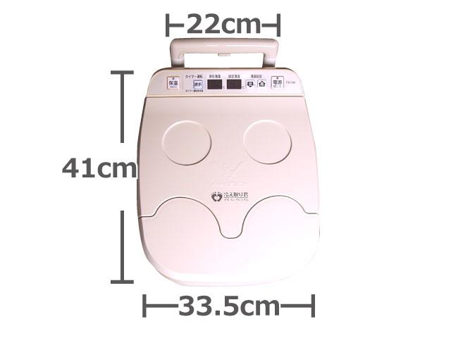 サイズ 奥行き41cm 幅33.5cm ハンドル幅22cm