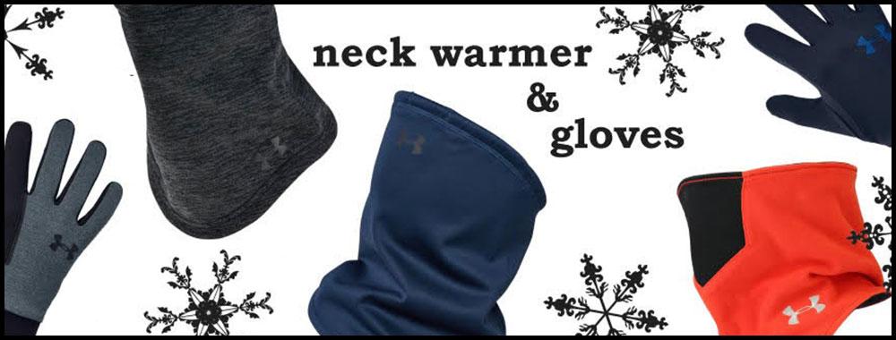 手袋とネックウォーマー