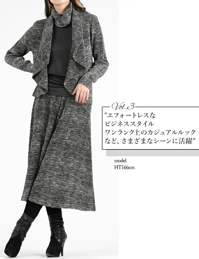 スペッチオ/SPECCHIO/マタニティ/ミセス