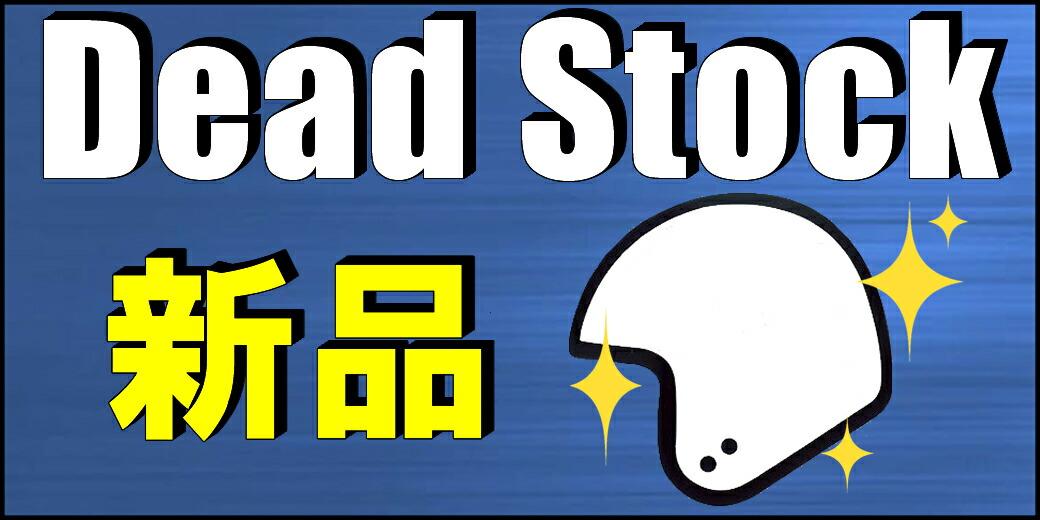 Dead Stock新品