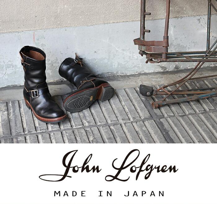 JOHN LOFGREN   MADE IN JAPAN
