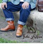 JOHN LOFGREN BOOTS
