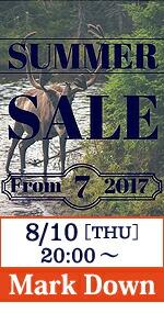 2017 summer-sale