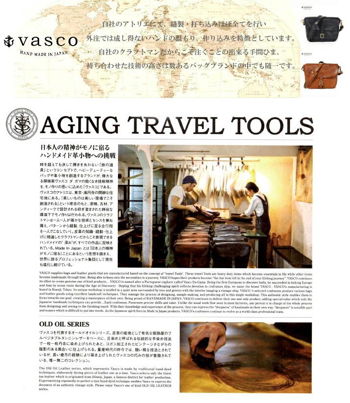 VASCO - MADE IN JAPAN -