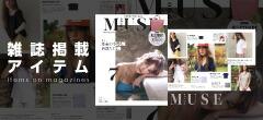 Magazine information