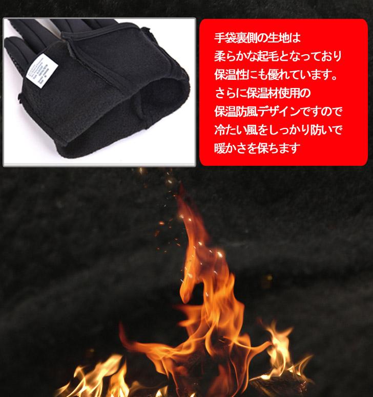 発熱 保温 手袋 防寒 あったか手袋 暖かい 着けたままスマホができる!!保温・保湿・防風でしっかり「手」を守る!!
