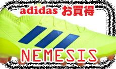 【お買得】【adidas】ネメシス