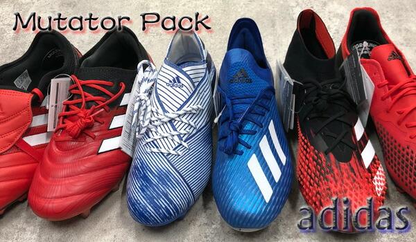 Mutator Pack