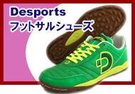 """Desports"""