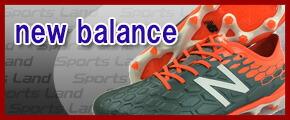 """newbalance"""