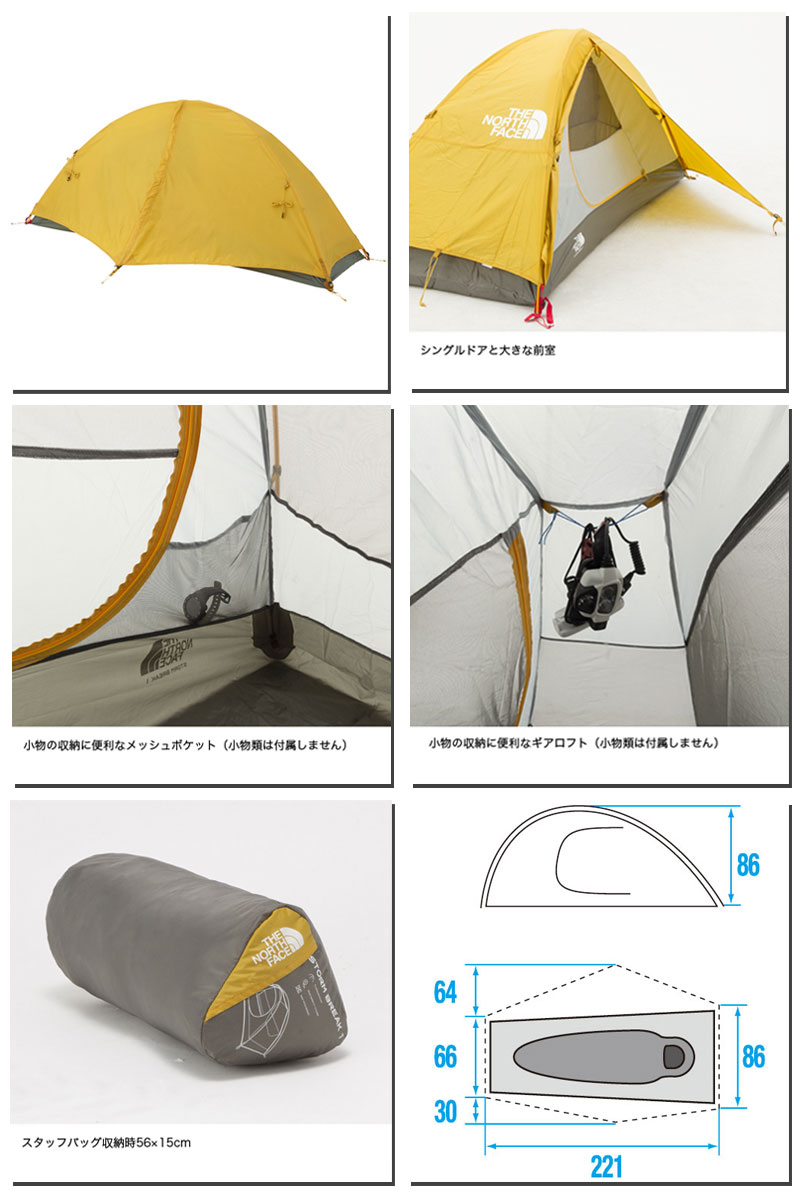 north face tent instructions