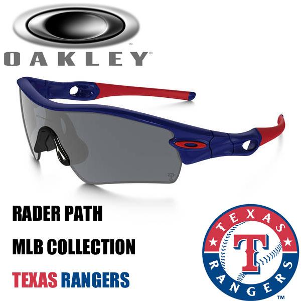 af5e33d1e6 Oakley Baseball Sunglasses Radar « Heritage Malta