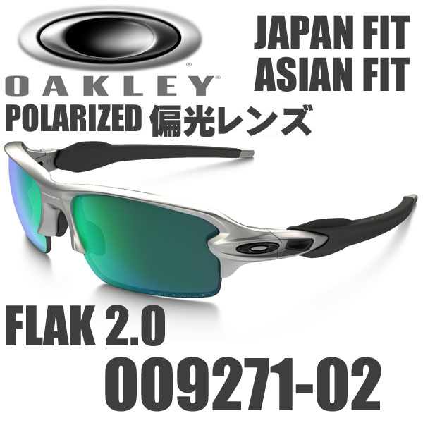 d60a99b5bcd97 Oakley Flak 2.0 Polarized Asian Fit « Heritage Malta