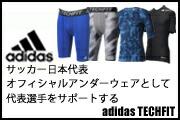 adidas テックフィット