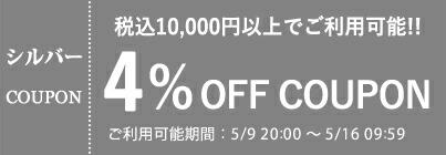 4%off
