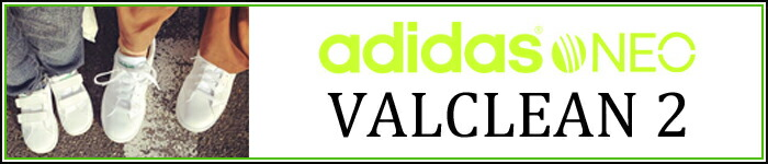 VALCLEAN2