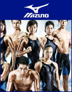 b9f9134fa95e Sapporosportskan Swim Mega Store  SWANS non cushion and racing ...