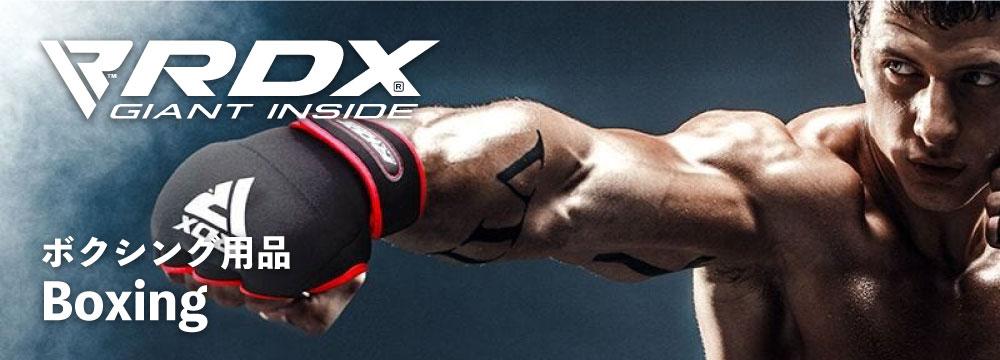 RDX ボクシング用品