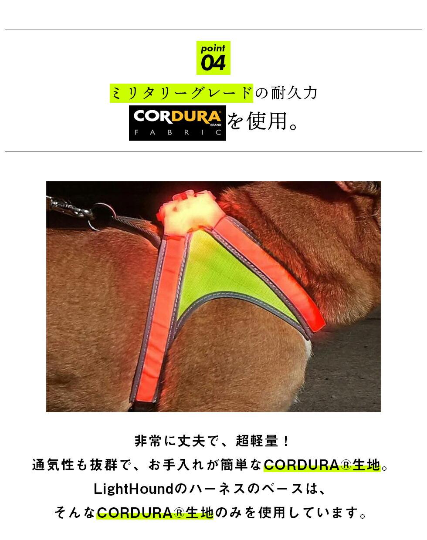 夜間の安全 光る犬のハーネス ライトハウンド